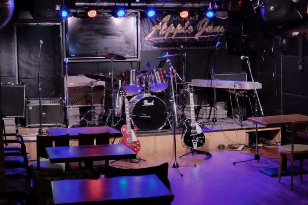 Hiroshima Band Forums