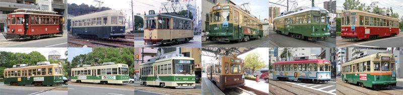 路面電車の種類
